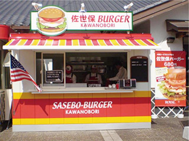 ハンバーガーショップ